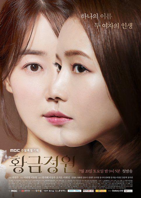 Hotel Del Luna của IU và Doctor John của Ji Sung rating đều giảm - Mother of Mine tiếp tục dẫn đầu đài trung ương - Hình 8