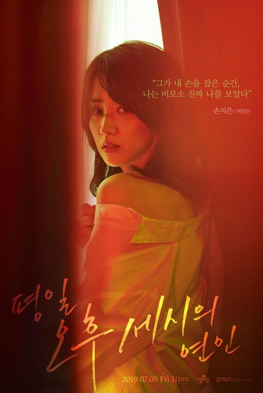Hotel Del Luna của IU và Doctor John của Ji Sung rating đều giảm - Mother of Mine tiếp tục dẫn đầu đài trung ương - Hình 5