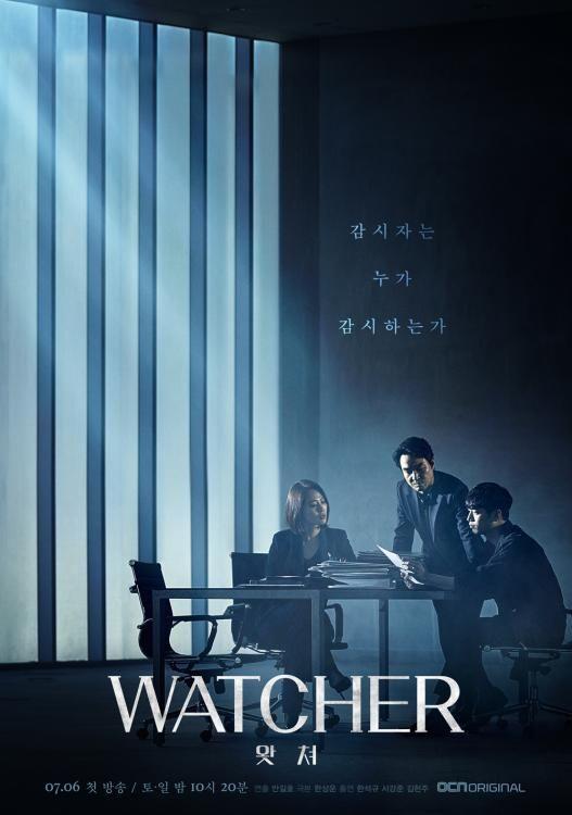 Hotel Del Luna của IU và Doctor John của Ji Sung rating đều giảm - Mother of Mine tiếp tục dẫn đầu đài trung ương - Hình 3