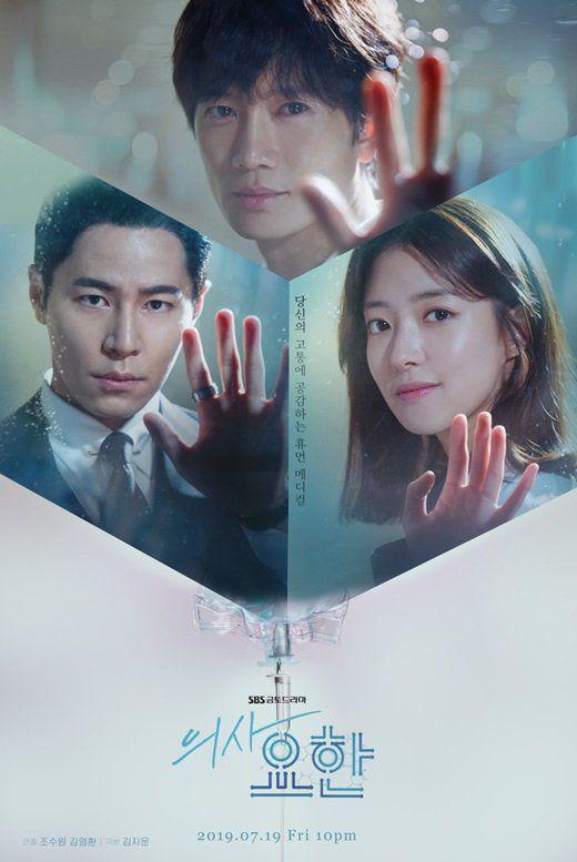 Hotel Del Luna của IU và Doctor John của Ji Sung rating đều giảm - Mother of Mine tiếp tục dẫn đầu đài trung ương - Hình 7