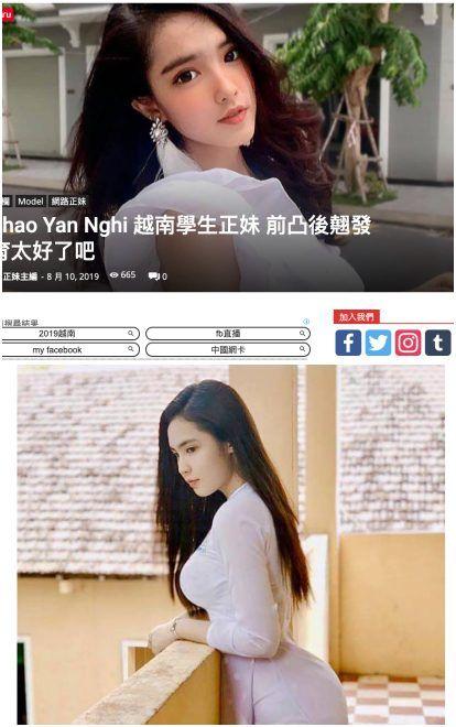 Nữ sinh Đồng Tháp lên báo Trung với loạt ảnh mặc áo dài trắng tôn 3 vòng gợi cảm - Hình 1