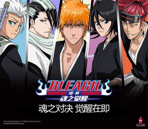 Bleach Mobile - Nhập vai Kurosaki Ichigo sở hữu sức mạnh thần linh tối cao bảo vệ loài người - Hình 1