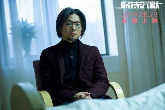 Phim mới của Châu Tấn - Ngô Trấn Vũ được chờ đợi suốt 3 năm cuối cùng thảm hại thế nào? - Hình 3