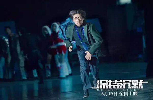 Phim mới của Châu Tấn - Ngô Trấn Vũ được chờ đợi suốt 3 năm cuối cùng thảm hại thế nào? - Hình 2