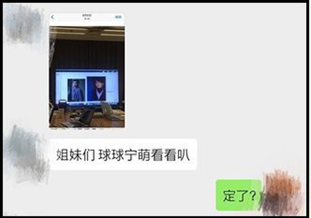Sốc nhất trong ngày: Gái 1 con Lâm Tâm Như cưa sừng làm nghé kết duyên trai trẻ U20 Tiêu Chiến ở Nhà Thiết Kế? - Hình 8