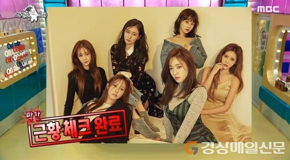 Hyomin (T-ARA) bật khóc trên truyền hình khi nhắc về scandal tẩy chay trong quá khứ, tiết lộ chính SNSD đã vực mình dậy - Hình 5