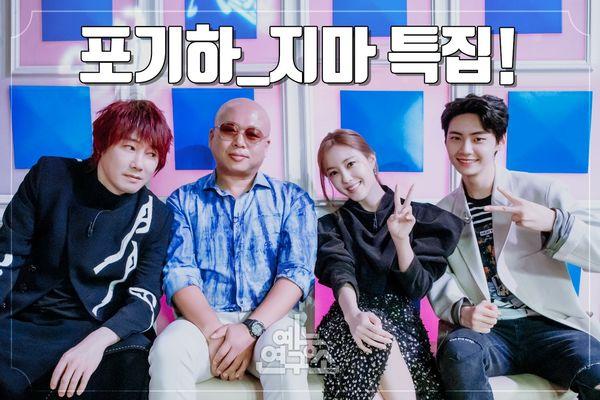 Lee Jin Hyuk chia sẻ cậu chuyện sau chung kết Produce X 101: Chờ đợi và sẵn sàng ra mắt cùng BY9 - Hình 2
