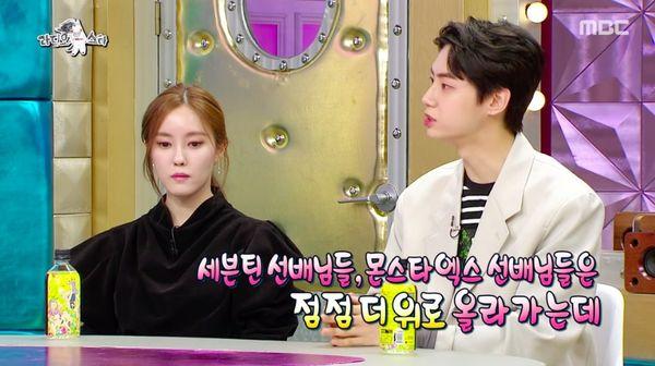 Lee Jin Hyuk chia sẻ cậu chuyện sau chung kết Produce X 101: Chờ đợi và sẵn sàng ra mắt cùng BY9 - Hình 8