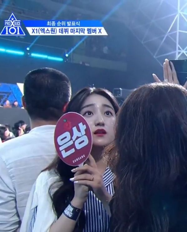 Lộ diện gia đình của thành viên Produce X 101: Mẹ Lee Eun Sang và chị gái Lee Jin Hyuk gây sốt vì quá xinh - Hình 5