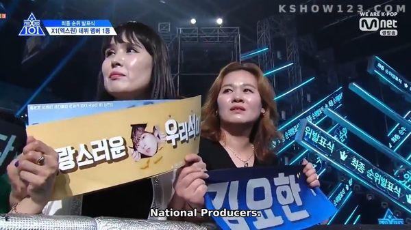 Lộ diện gia đình của thành viên Produce X 101: Mẹ Lee Eun Sang và chị gái Lee Jin Hyuk gây sốt vì quá xinh - Hình 16
