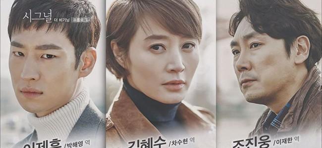5 phim Hàn có diễn viên toàn Avengers huỷ diệt rating sắp trở lại: Bom tấn 700 tỉ của Song Joong Ki có kịp bứt phá? - Hình 4