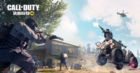 Bom tấn Call of Duty: Mobile đếm ngược ngày Closed Beta, nhanh tay đăng ký test - Hình 1
