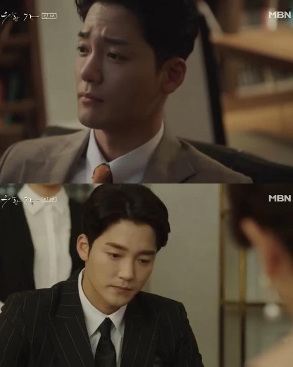 Có nội dung quen thuộc về giới chaebol Hàn Quốc nhưng Graceful Family lại đang gây bão, lý do vì sao? - Hình 13