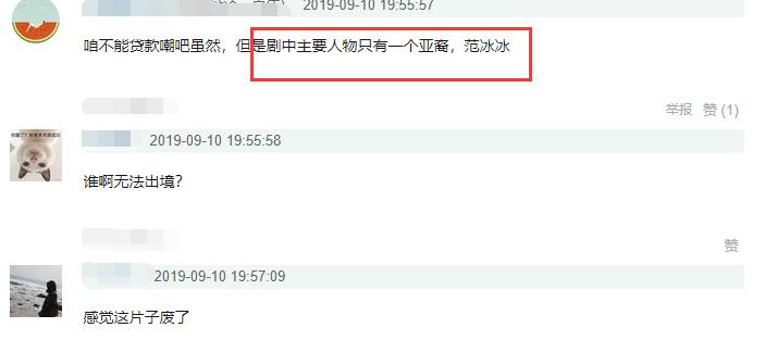 Không còn chối cãi, Phạm Băng Băng bị đuổi khỏi phim '355' vì sự thiếu tôn trọng - Hình 6
