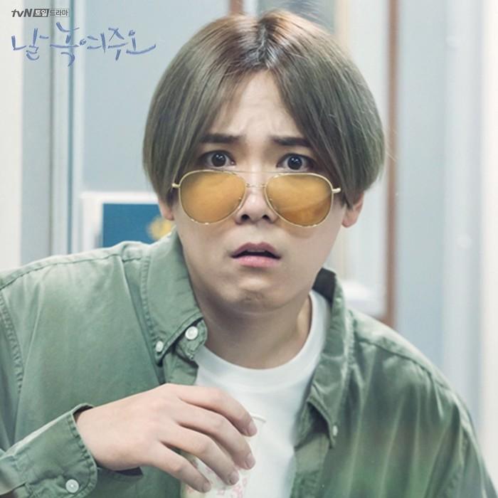 Lộ diện dàn cameo xuất hiện trong Melting Me Softly của Ji Chang Wook, có cả ma từ khách sạn của IU - Hình 2