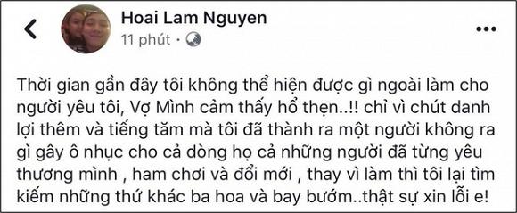 Phản ứng bất ngờ của bà xã Hoài Lâm khi chồng tuyên bố chỉ làm vợ hổ thẹn vì mình - Hình 1