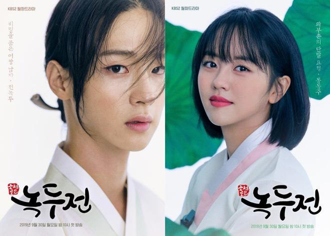 Tiểu Sử Chàng Nok Du tung teaser minh oan cho Kim So Hyun: Hoá ra tạo hình trên hiện đại - dưới truyền thống là có lí do? - Hình 2