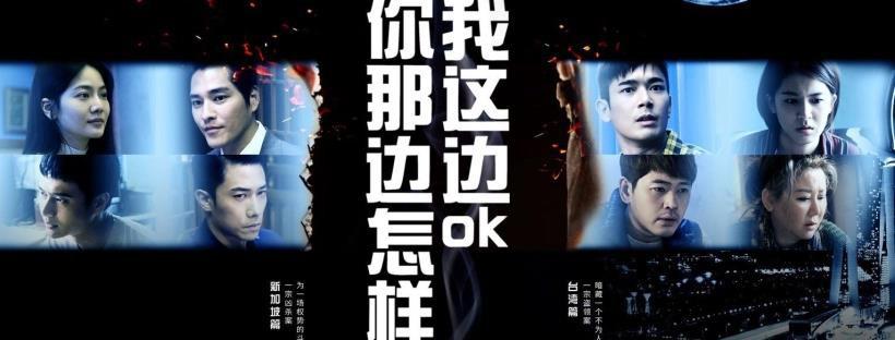 Trung Thu mà mưa gió buồn quá, nằm nhà xem ngay 3 bộ phim siêu hay dưới đây! - Hình 2