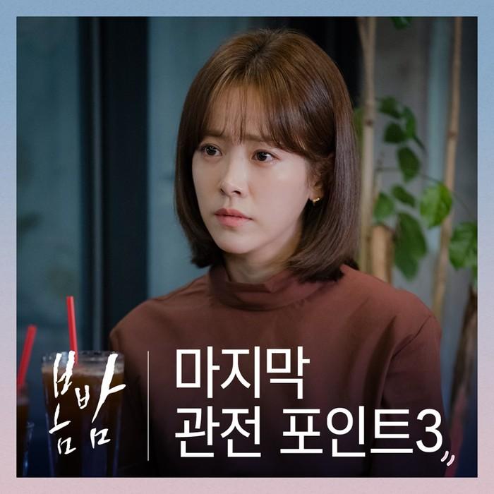 Kim Woo Seok (X1) và Ye Eun (CLC) làm MC cho The Show: Knet phản ứng thế nào? - Hình 5