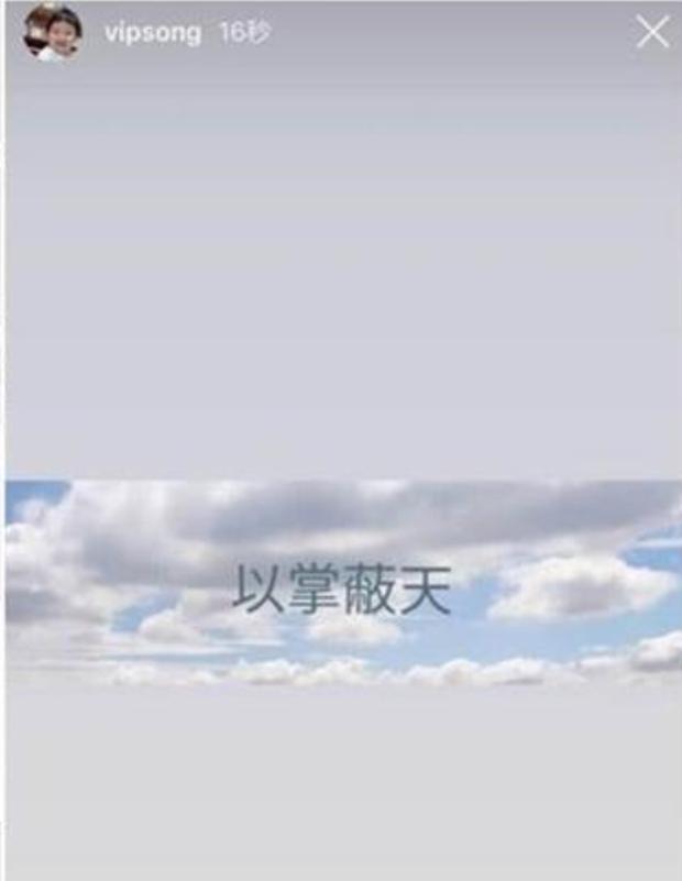 5 điểm đối lập của 2 vụ ly hôn chấn động Song Song và Goo Ahn: Cách cà khịa đến chia tài sản đều thể hiện rõ đẳng cấp - Hình 8