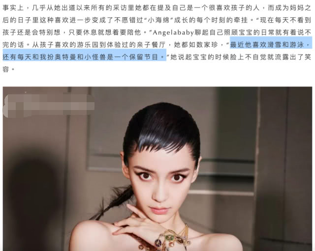 Angelababy lần đầu lên tiếng về việc ly hôn với Huỳnh Hiểu Minh - Hình 6