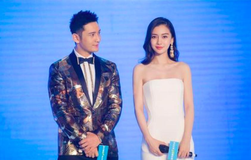 Angelababy lần đầu lên tiếng về việc ly hôn với Huỳnh Hiểu Minh - Hình 1