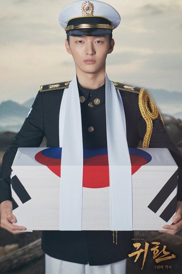 Chương trình nhạc kịch hot nhất năm: Quy tụ dàn chiến sĩ idol đang tại ngũ siêu điển trai - Hình 11