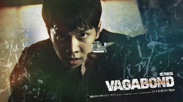 Đầu tư khủng hơn trăm tỷ, vì sao ekip Vagabond lựa chọn tác hợp Lee Seung Gi và Suzy? - Hình 3