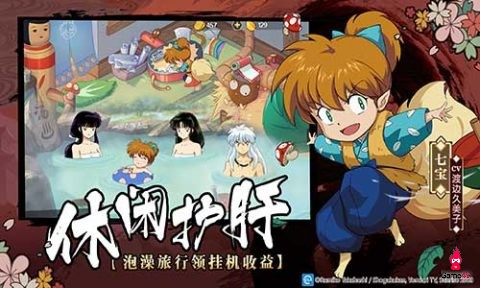 Inuyasha Awakening ấn định ngày phát hành chính thức, đã có link tải cho game thủ - Hình 3