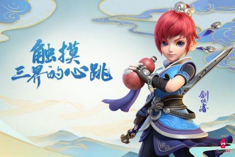 Khác biệt thế nào khi chơi game của NetEase trên chip Kirin 990 tích hợp? - Hình 2