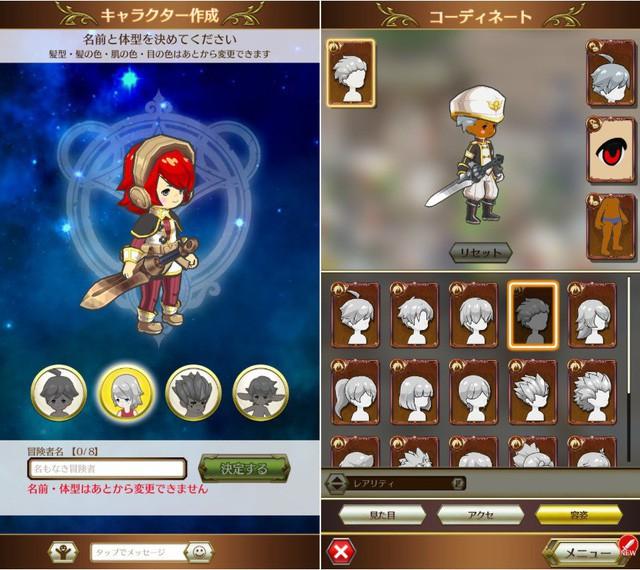 Loạt game mobile nhập vai cực hay đậm chất Nhật Bản - Hình 9