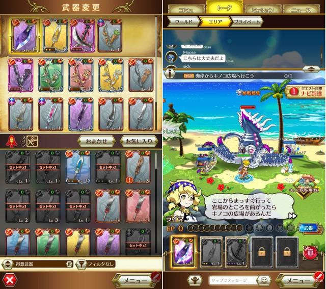 Loạt game mobile nhập vai cực hay đậm chất Nhật Bản - Hình 10