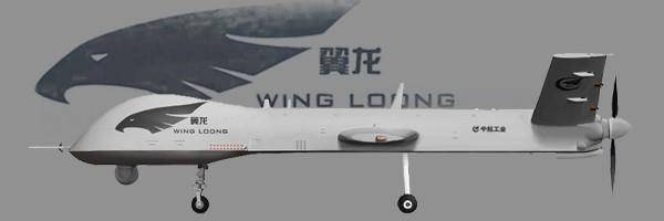 Máy bay không người lái Trung Quốc xuất hiện ở châu Âu - Hình 2