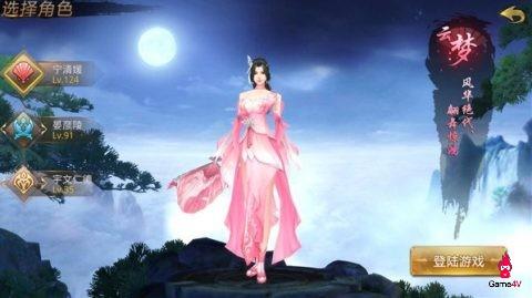 MMORPG Tuyệt Thế Võ Lâm chính thức về tay Funtap, chuẩn bị ra mắt game thủ Việt - Hình 5