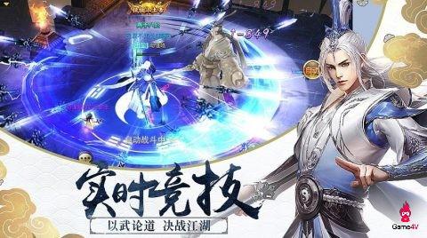 MMORPG Tuyệt Thế Võ Lâm chính thức về tay Funtap, chuẩn bị ra mắt game thủ Việt - Hình 4