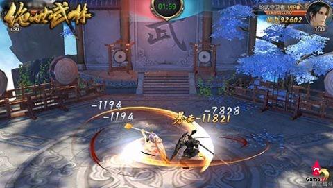 MMORPG Tuyệt Thế Võ Lâm chính thức về tay Funtap, chuẩn bị ra mắt game thủ Việt - Hình 11