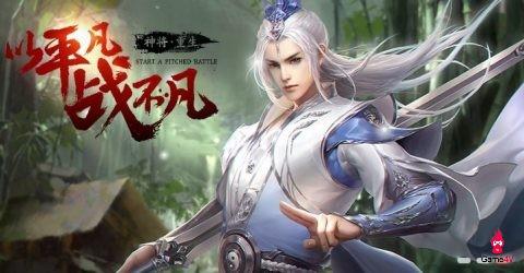 MMORPG Tuyệt Thế Võ Lâm chính thức về tay Funtap, chuẩn bị ra mắt game thủ Việt - Hình 1