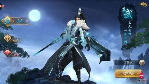 MMORPG Tuyệt Thế Võ Lâm chính thức về tay Funtap, chuẩn bị ra mắt game thủ Việt - Hình 6