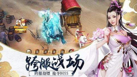 MMORPG Tuyệt Thế Võ Lâm chính thức về tay Funtap, chuẩn bị ra mắt game thủ Việt - Hình 3