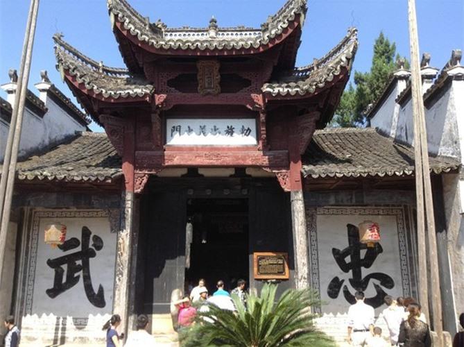 Ngôi làng Bát Quái kỳ bí của hậu duệ Khổng Minh - Hình 12