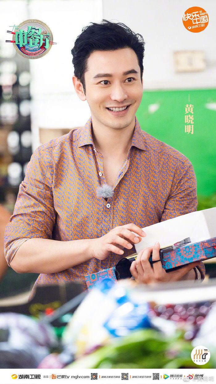Nhà hàng Trung Hoa 3: Vương Tuấn Khải rời khỏi, Huỳnh Hiểu Minh mở cuộc họp chỉ trích Dương Tử - Hình 1