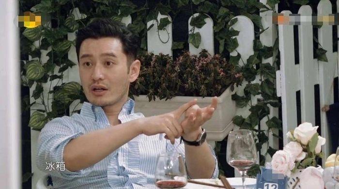 Nhà hàng Trung Hoa 3: Vương Tuấn Khải rời khỏi, Huỳnh Hiểu Minh mở cuộc họp chỉ trích Dương Tử - Hình 2