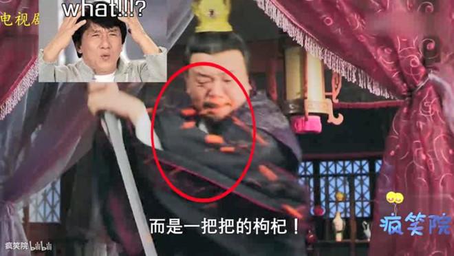 Những cảnh phi lý gây cười trong phim cổ trang Trung Quốc - Hình 8