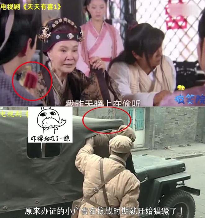 Những cảnh phi lý gây cười trong phim cổ trang Trung Quốc - Hình 10