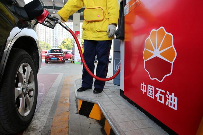Trung Quốc cấm bán pháo hoa tại Bắc Kinh trong dịp kỷ niệm quốc khánh - Hình 1