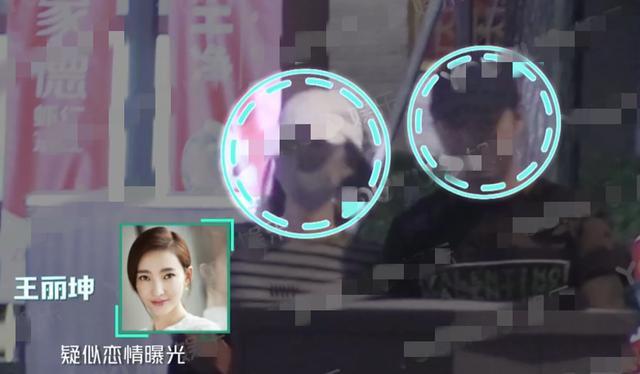 Chia tay Lâm Canh Tân, nữ thần mặt mộc Vương Lệ Khôn lộ ảnh hẹn hò với trai lạ - Hình 2