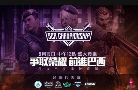 Free Fire liên tiếp tổ chức giải đấu chuyên nghiệp khu vực châu Á, game thủ đánh không hết giải - Hình 4