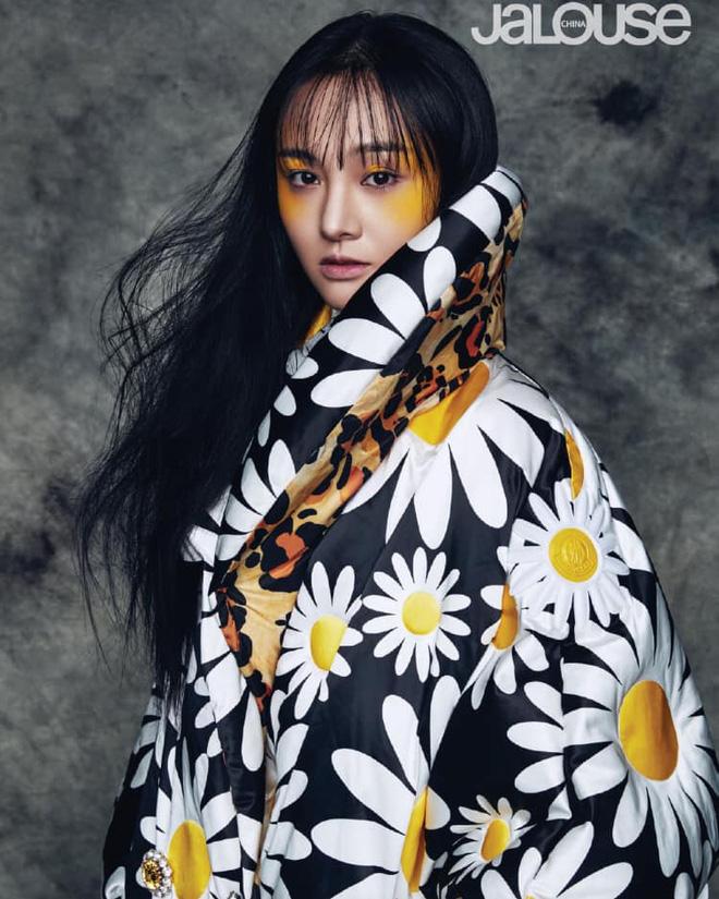 Lần đầu tiên trong sự nghiệp Trịnh Sảng chụp ảnh tạp chí thời trang: Nhan sắc và body đẹp nức nở giờ mới chịu hé lộ - Hình 4