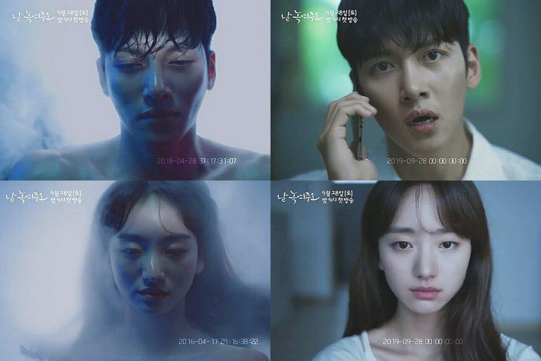 Melting Me Softly: Phim mới của Ji Chang Wook có đề tài mới lạ, hưa hẹn gây bão - Hình 4