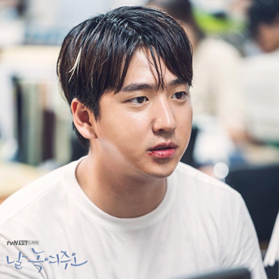 Melting Me Softly: Phim mới của Ji Chang Wook có đề tài mới lạ, hưa hẹn gây bão - Hình 6